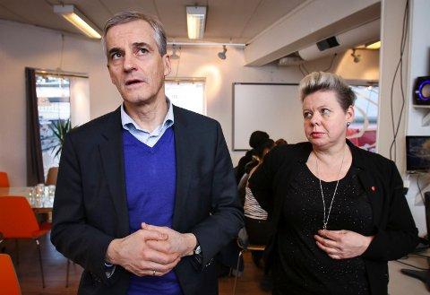 Ap-leder Jonas Gahr Støre besøker det digitale verkstedet Fablab i Moss. Siv Jacobsen, Østfold Ap, på kampplass (fjerde plassen) før stortingsvalget 2017.