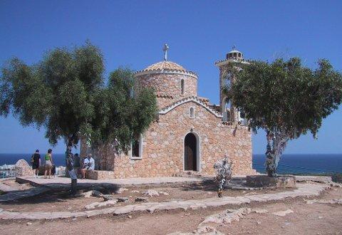 Fra mandag får fullvaksinerte fra en rekke land unntak fra innreiserestriksjonene på Kypros.