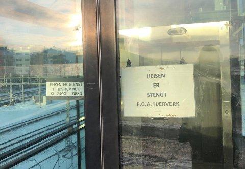 Avdelingsleder for infrastruktur og samferdsel Truls Rieger presiserer at det ikke er hærverk som har skyld i at heisen er stengt.