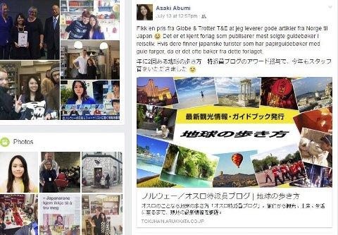 DYKTIG: Asaki Abumi har mottatt mange priser for sitt arbeid som journalist.