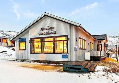 Hotellet i Skarsvåg er solgt for nesten fire millioner.