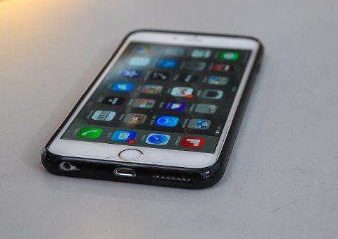 Avslørt av app: En av de ansatte som ble frastjålet mobilen sin, brukte appen Find My iPhone - og da fant politiet både iphonen og tyven som hadde robbet de sykehusansatte.