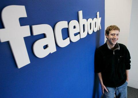 DEN GANG DA: Da dette bildet ble tatt av Facebook-sjef Mark Zuckerberg, var selskapet et tre år ungt skudd på internettstammen. Mandag runder nettsamfunnet 15 år.