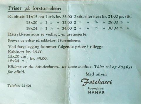 PRISER: Prisene på forstørrelser hos Fotohuset i Hamar.