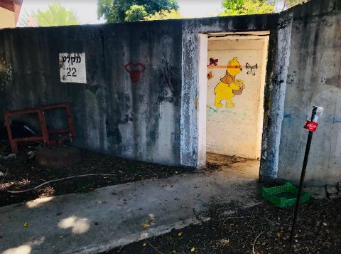 KAMPER: Bomberom for barn i en kibbutz i Norddistriktet i Israel.