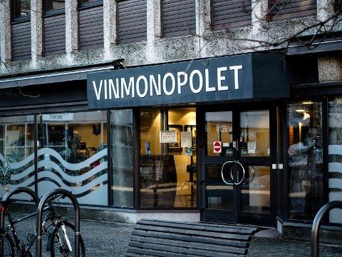 STRØMSØ-POL: Det har vært mye diskutert om Vinmonopolet på Strømsø skal flyttes.