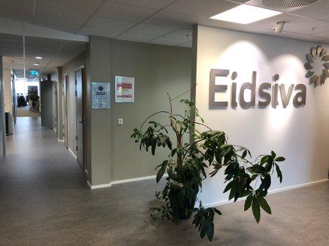FLYTTES: Elvia (sammenslått av Eidsiva Nett og Hafslund) flytter sitt kundesenter til Hamar fra Kongsvinger.