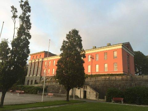 Haugesund Rådhus rådhuset rådhusplassen sentrum