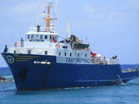 ANKOMMER: Her ankommer Sørøy Rarotonga mot det som skulle bli et kortvarig opphold før det endte med forlis.