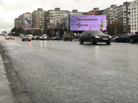 Grått og trist i Russland