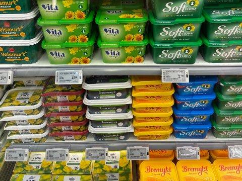PRISVARIASJONER: Flere, ulike forpakninger av samme produkt, til forskjellig pris, viser Nettavisens undersøkelse.