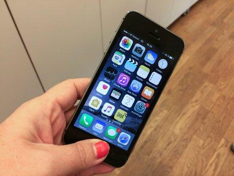 Med den nyeste programvaren er det mulig å ta skjermopptak på iphone.