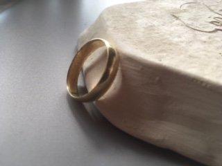 Denne gifteringen er  funnet i Lillestrøm.