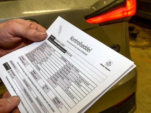 NY FRIST: Statens Vegvesen har besluttet å forlenge fristen for EU-kontroll for mange bileiere.