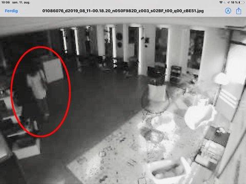 KVINNE: Her er kvinnen kamerat fanget opp.