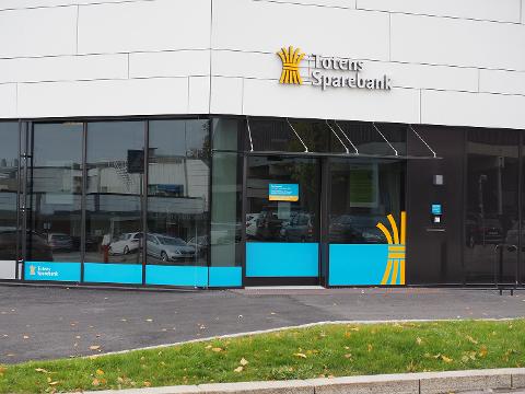 EKSTRA: Koronapandemien gjør at Totens Sparebank gir en million kroner ekstra i korona-gavemidler.