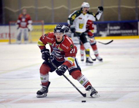 Martin Ellingsen har gitt beskjed om at han forlater Lillehammer IK etter årets sesong.