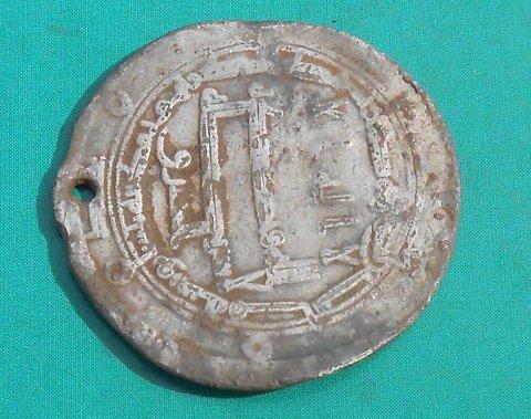 En arabisk sølvmynt, en direm, fra tidsrommet 600-700.