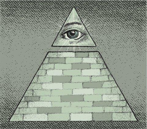 Dette er en pyramide. Med et øye.