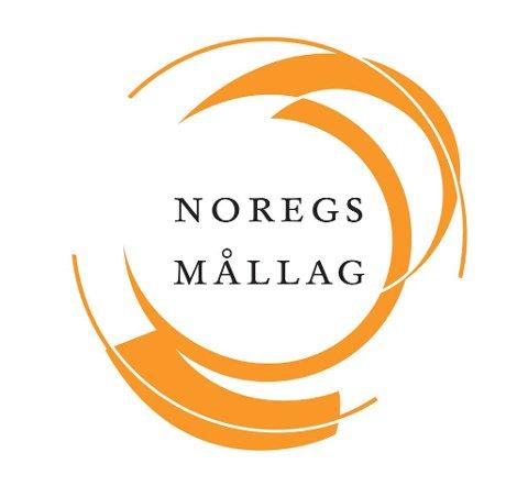 Logotevling: Øystre Slidre dialekt- og mållag utlyser ei logotevling. Dette er logoen til Noregs Mållag.