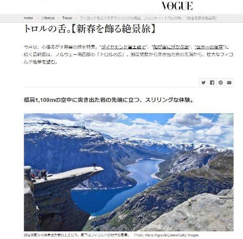 Skjermdump frå Vogue Japan
