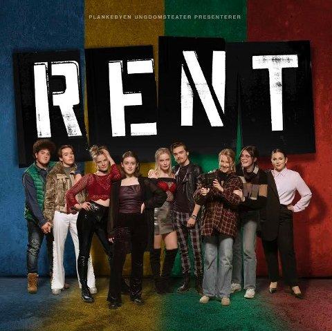 Plankebyen Ungdomsteater må  kjøre sin premiere for tomme lokaler på   City Scene.