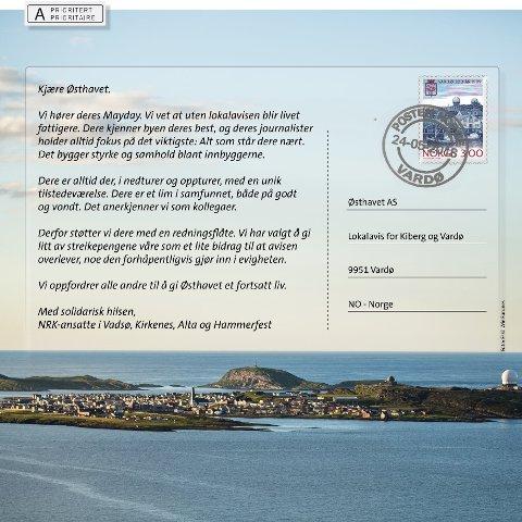ANNONSE: Denne annonsen satte NRK Finnmarks ansatte i Østhavets avis denne uka.