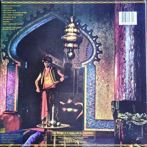 LISTEPOP: ELOs LP Discovery, med den übertøffe Don't Bring me Down kom i 1979