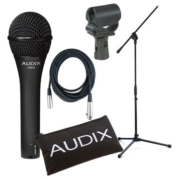 BORTTATT: Mikrofoner er noe av det som er borttatt fra Meieriet.