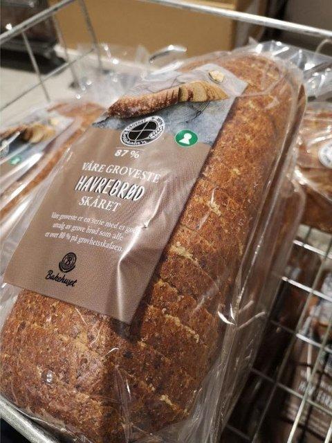 IKKE HVA DET SER UT TIL: Feilpakket brød.