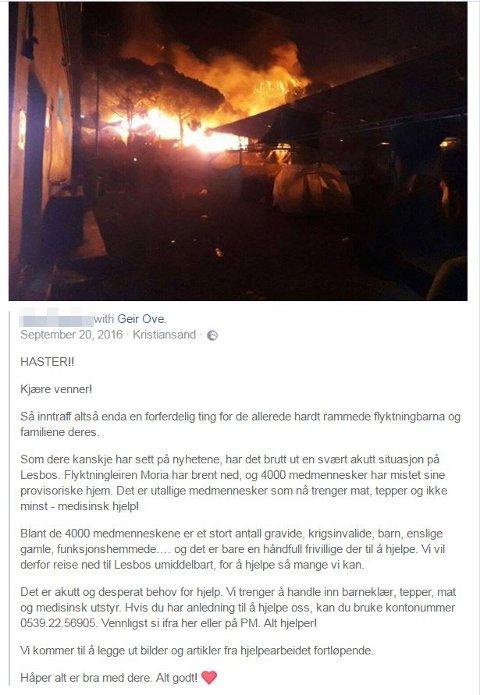 FIKK INN PENGER: Kontoen Tulle Elster overførte penger til for å hjelpe, ble benyttet ved flere anledninger av Geir Ove Kvalheim på Facebook og hans daværende kjæreste.