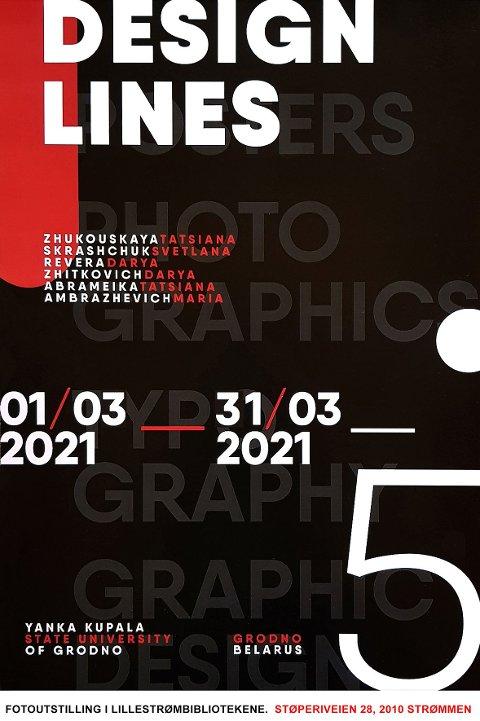 """Utstillingsplakat """"Design Lines"""""""