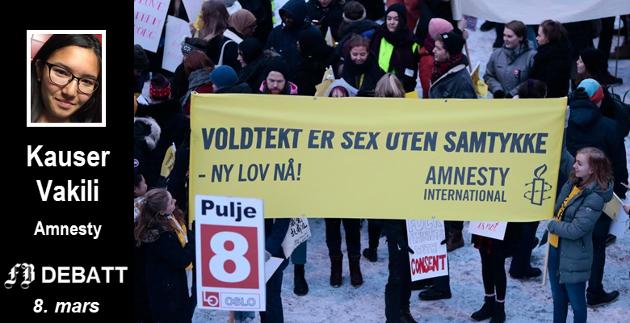Amnesty ungdom i Fredrikstad vil gå under denne parolen 8. mars.