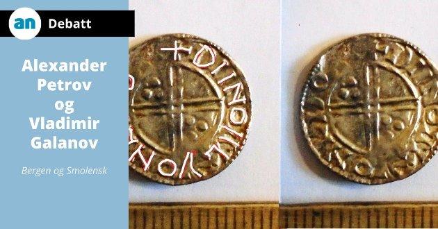Harald Hardrådes sølvpenning fra Smolensk :copyright:2020 Smolensk statlige museumsreservat CC BY 4.0