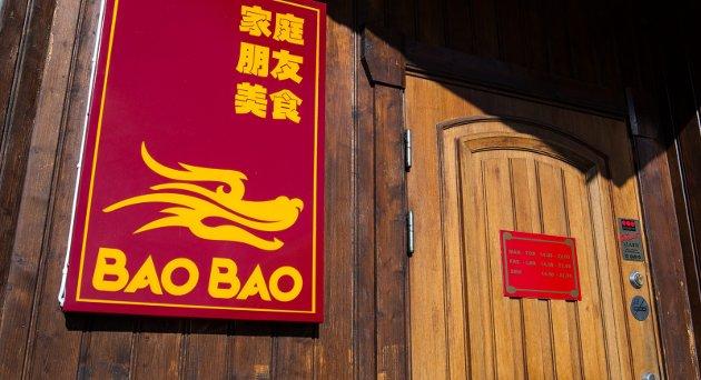 Bao Bao er en av Jessheims lengstlevende restauranter.