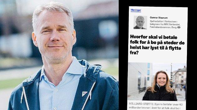 Det å ha folk boende i hele landet har en lang rekke sider som Stavrum med sin byfetisj glatt ignorerer, skriver SVs Christian Torset.