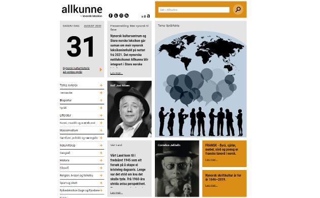 Det nynorske nettleksikonet Allkunne blir integrert i Store norske leksikon (henta frå allkunne.no)