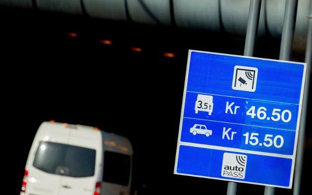Oslo  20150414. Illustrasjonsbilder av en bomstasjon i Oslo tirsdag ettermiddag. Bomring. Bompenger. Autopass. Biltrafikk. Foto: Vegard Wivestad Grøtt / NTB scanpix