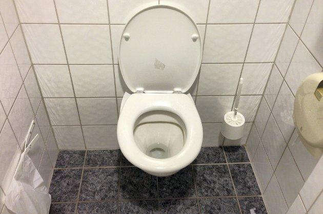 4,5 milliarder uten: 60 prosent av verdens befolkning – 4,5 milliarder mennesker – har ikke tilfredsstillende toalettløsning hjemme. Det trengs tiltak på bred front for å innfri FNs bærekraftmål på vann- og sanitærområdet. Verdens toalettdag handler om nettopp det. Foto: Hallgeir B. SKjelstad