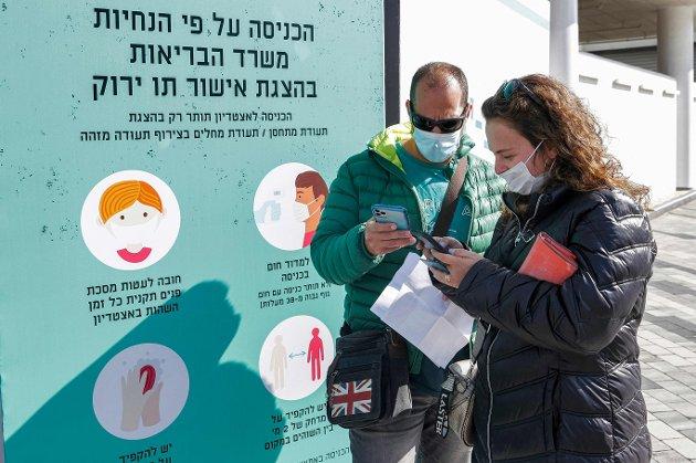 Illustrasjonsbilde fra Israel. Deltakere kan bli med på en konsert, så lenge de viser fram sine  «green pass», som viser at de er fullvaksinerte. Israel har til nå fullvaksinert 52, 7 prosent av befolkningen sin.