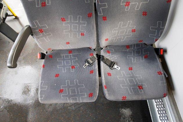 – Sjelden i rute: Kjempebra at man kan komme seg til Oslo sentrum på under halvtimen – et slikt tilbud vil jeg også ha, skriver innsenderen som mener 120-bussen er vell ofte forsinket. Illustrasjonsfoto: NTB scanpix.