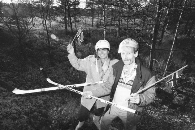 11. desember 1984:      Kjempefint at det skjer noe konkret.  Åse Virik og Per Nilsen i isflatekomitéen jublet over bystyrets vedtak. Her er de fotografert ved tomten som er utpekt i Bugårdsparken like ved Grønåsen.