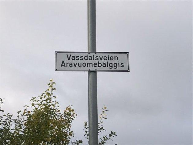 Vassdalsveien / Áravuomebállgis i Narvik kommune er einaste fleirspråklege adressenamn.
