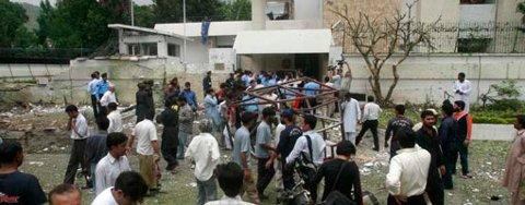 Den danske ambassaden i Pakistans hovedstad Islamabad ble rammet av et dødelig bombeangrep mandag morgen (1.06.2008).