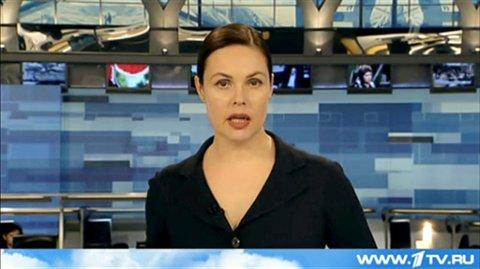 Lørdag var nyheten om barna som var tatt fra en russisk familie bosatt på Nordmøre hovedoppslag i sendingene til den riksdekkende russiske TV-kanalen ORT1. Skjermdump fra www.1tv.ru