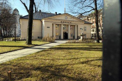 Hovedindeksen på Oslo Børs endte opp med 0,79 prosent til 395,27 poeng ved børsslutt tirsdag.
