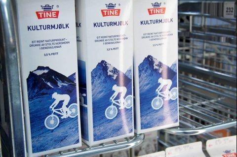 Det er det svenske fjellet Tolpagorni, nabofjellet til Kebnekaise, som er avbildet på kulturmelkpakken til Tine. - En glipp, sier Tine.