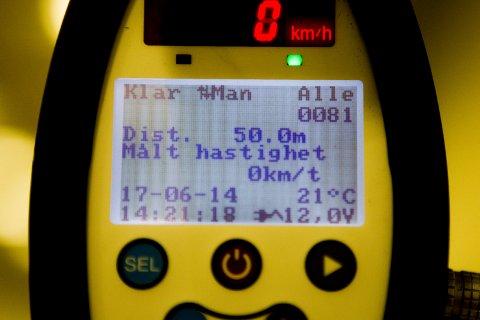 RASK: Laserfartsmåleren til politiet bruker kun 0,3 sekunder på å uføre en hastighetsmåling.
