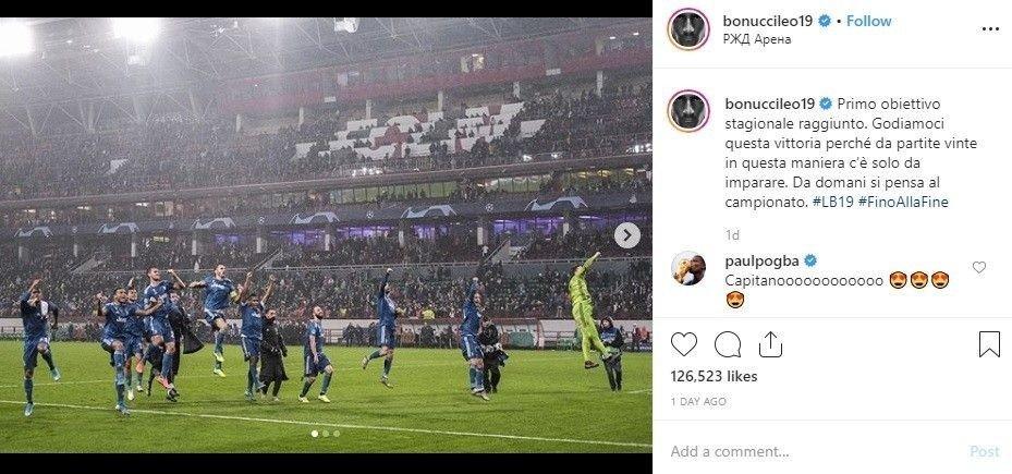 Klikk på bildet for å forstørre. SETTER FART I RYKTENE: Paul Pogbas kommentar på Leonardo Bonuccis Instagram-post.