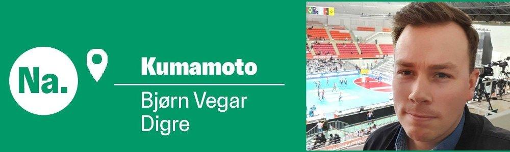 Klikk på bildet for å forstørre. Nettavisens Bjørn Vegar Digre er på plass i Kumamoto.
